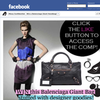 Win a gorgeous Balenciaga 'Giant' handbag!
