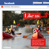 Win a Mini Kayak Tour with Redlands Kayak Tours!