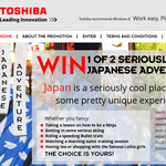 Win 1 of 2 seriously Japanese adventures!