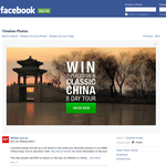 Win 2 places on a classic China 8-day tour!