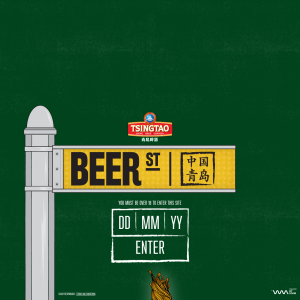Win a trip to 'Beer St' in China!