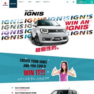 Win the all new Suzuki Ignis!